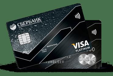 специальные предложения по кредитам Сбербанка