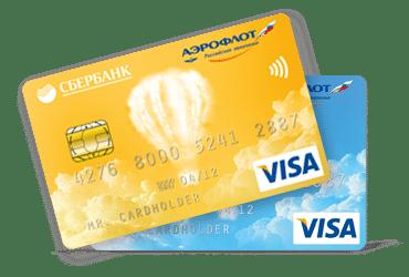 как получить персональное предложение от Сбербанка на кредитную карту