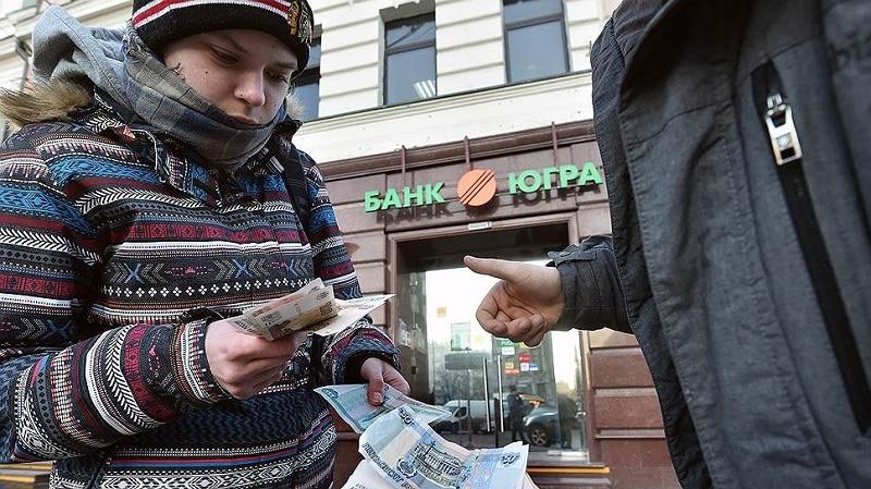 вероятность отзыва лицензии банка Югра