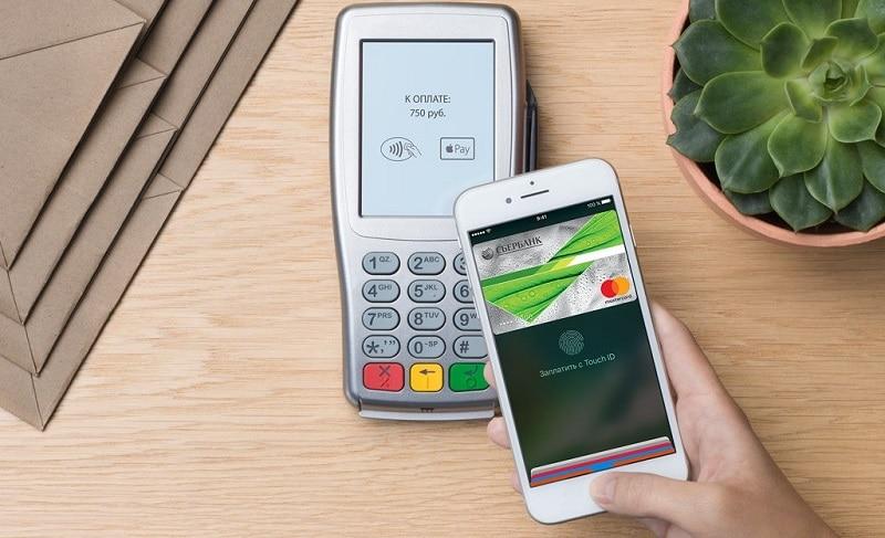 виртуальная карта для Apple Pay