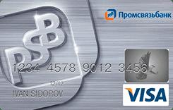 виртуальная банковская карта это