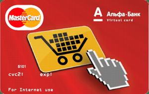 виртуальная дебетовая карта Visa