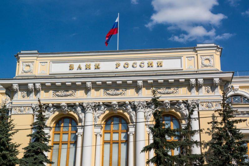 жалоба в Центробанк на действия банка образец