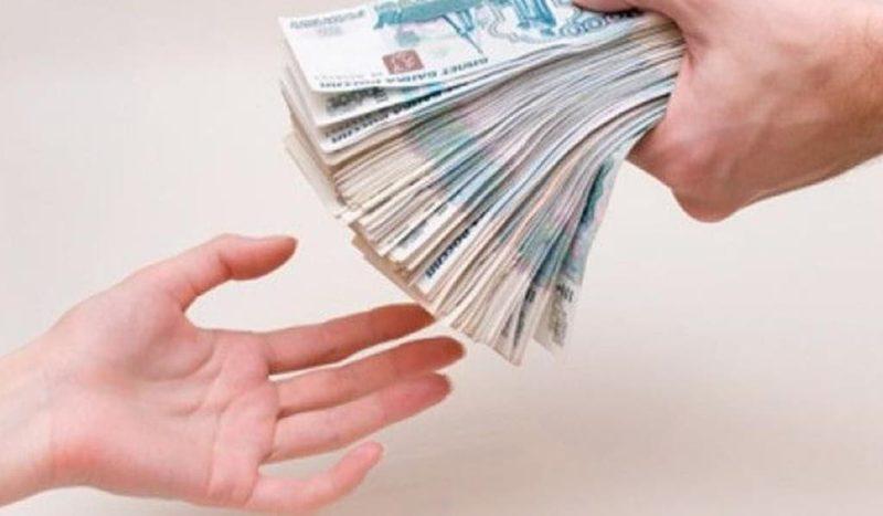 кредит для начинающего малого бизнеса