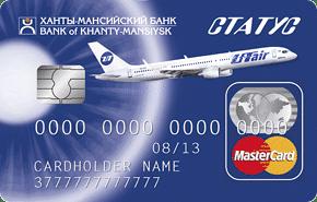 Кредитные карты Ханты-Мансийского банка