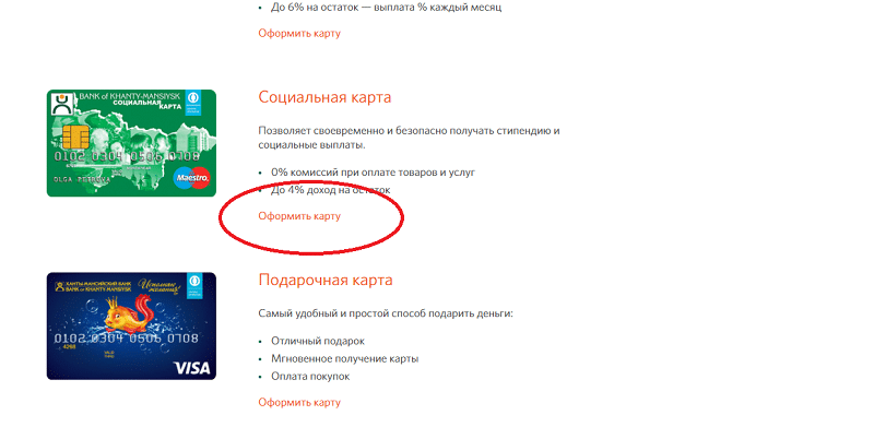 Займ онлайн по всей России – взять займ онлайн на карту