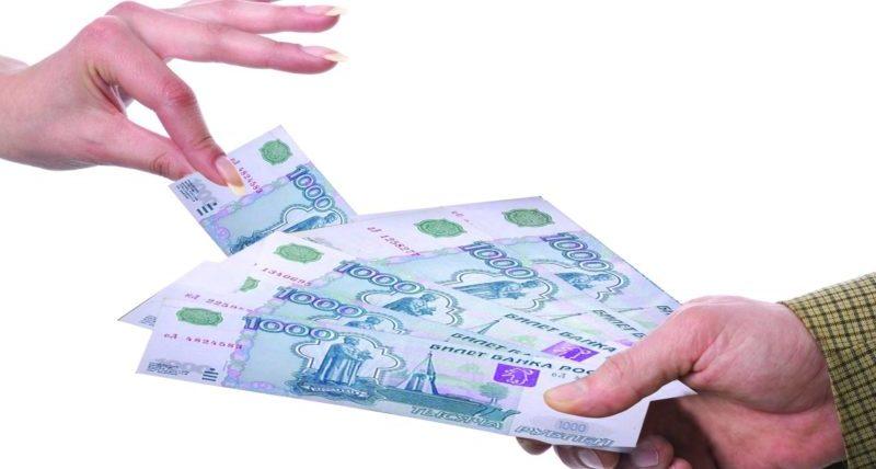 Цена прописки: где получить кредит без регистрации