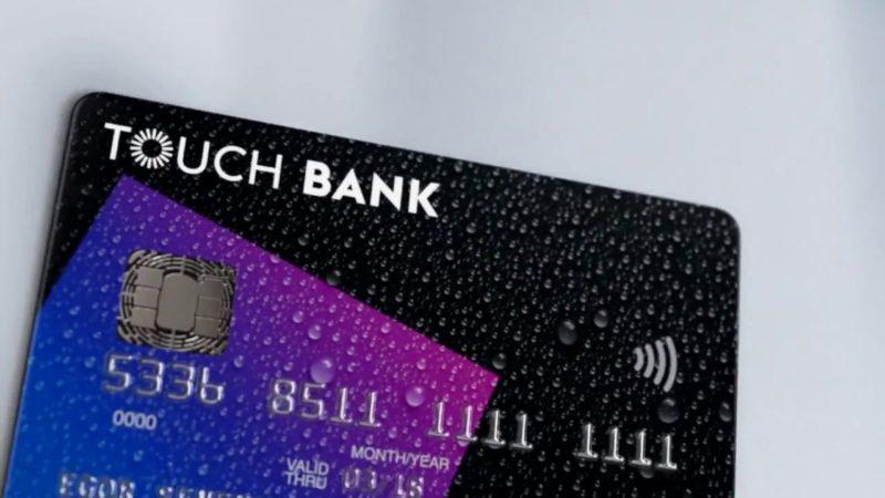 отзывы о Тач Банке