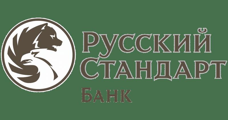 отзывы о банке Русский Стандарт по вкладам