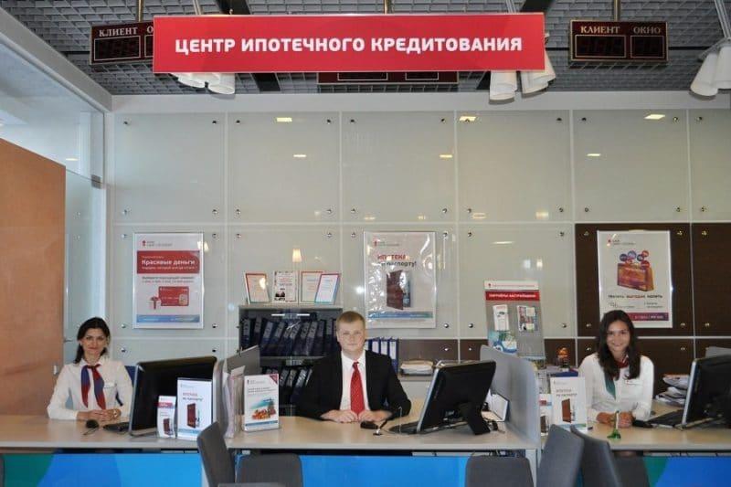 рассчитать ипотеку банка Санкт-Петербург