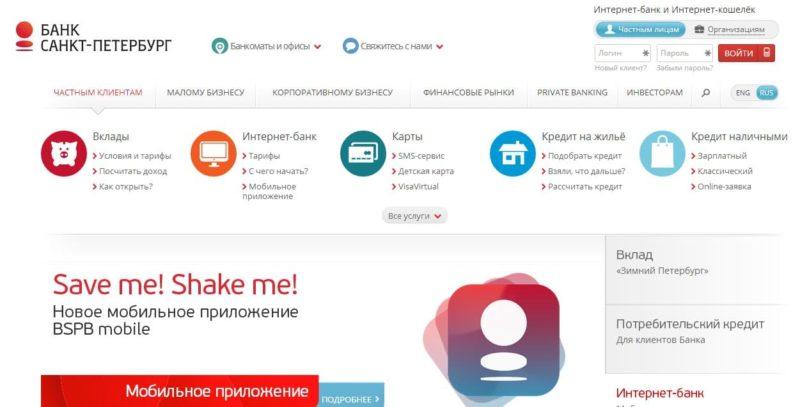 Отзывы о работе банка советский, оставленные клиентами банка - посетителями сравни.ру.