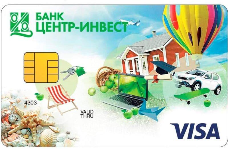 Кредитная карта Центр-инвест: условия