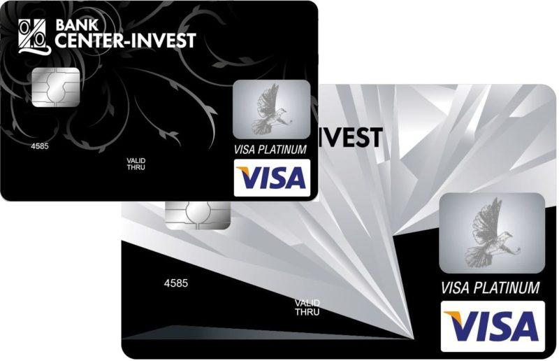 центр инвест онлайн заявка на кредит