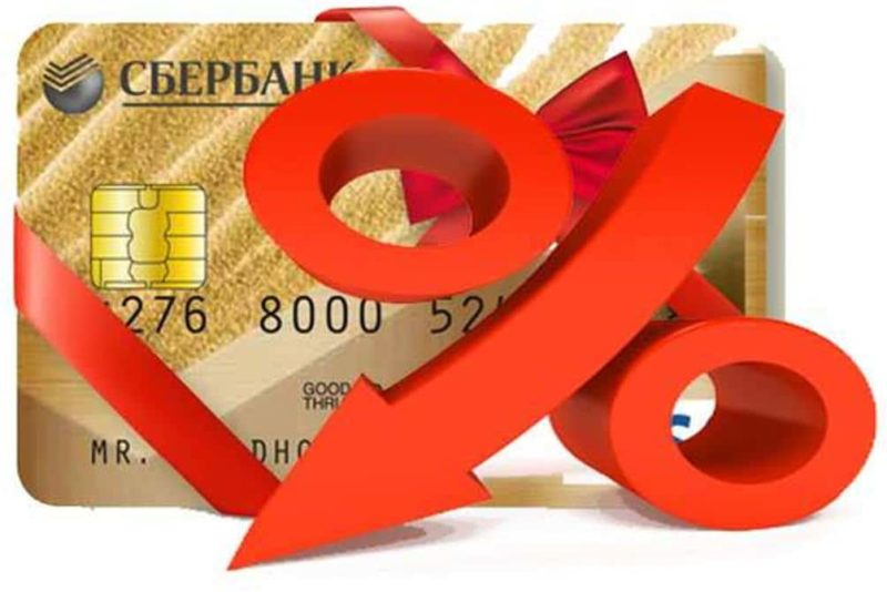 Заявка на кредит наличными в банки Кемерово