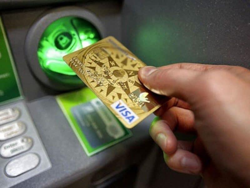 Как положить деньги под проценты в приватбанк