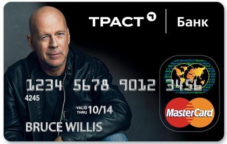 кредитные карты банка Траст отзывы