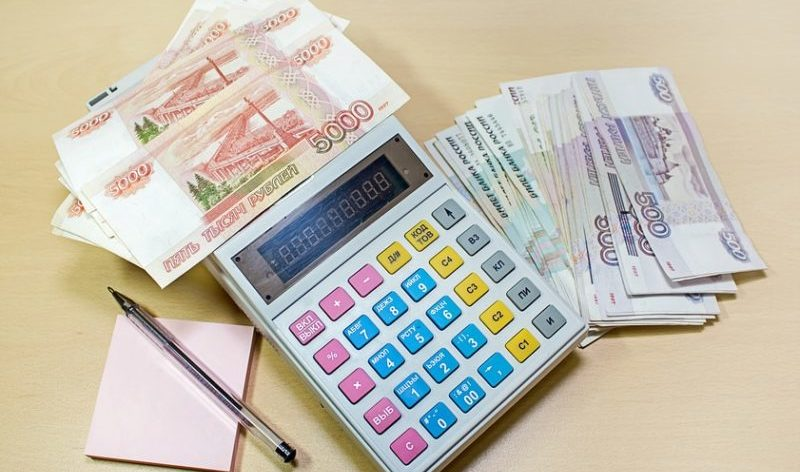 образец заявление на возврат страховки при досрочном погашении кредита