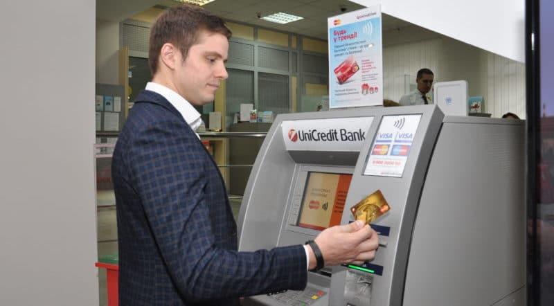 оплата кредита Юникредит банка