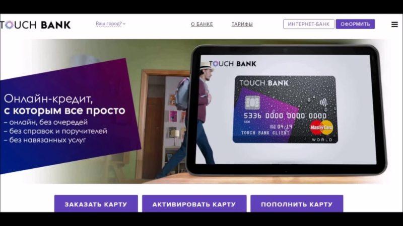 кредитная карта в день обращения без справок о доходах