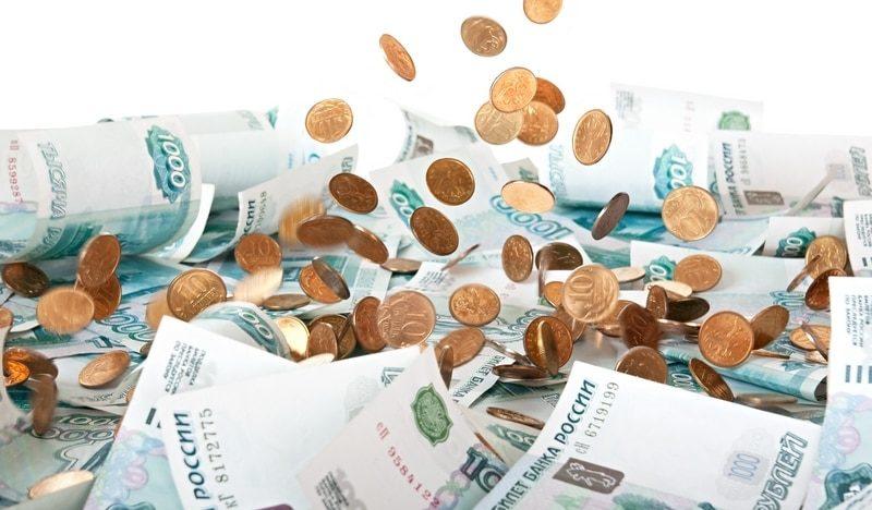 пополняемые вклады с высоким процентом