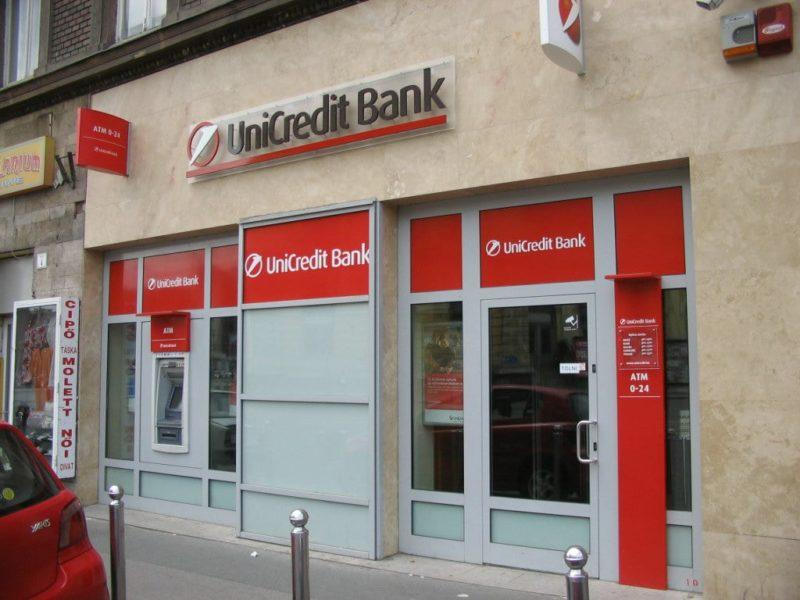 взять кредит в банке Юникредит