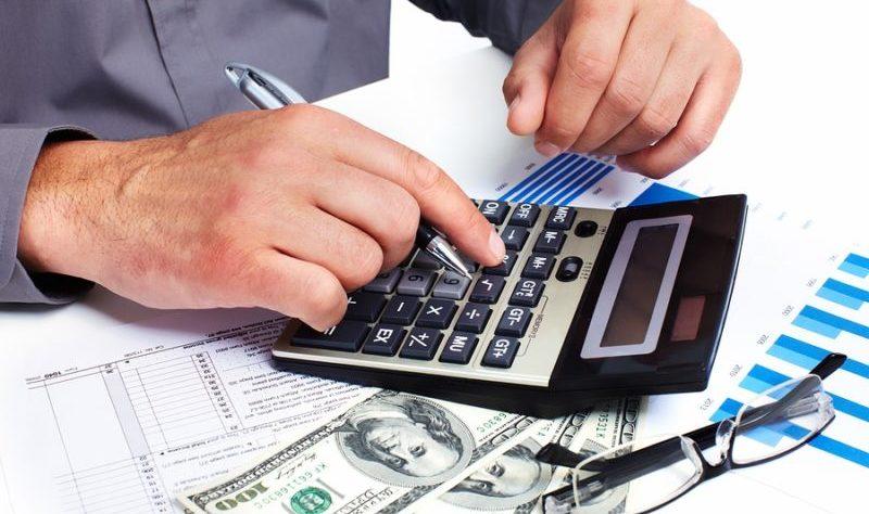 рефинансирование ипотеки МКБ
