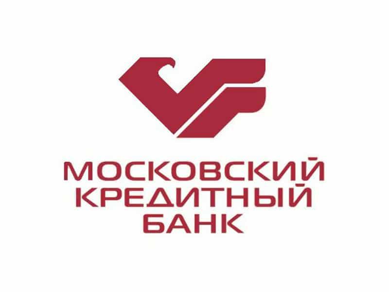 Московский кредитный банк отзывы