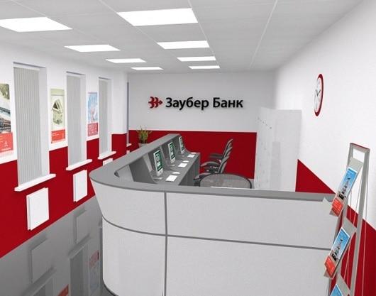 банк Заубер отзывы клиентов