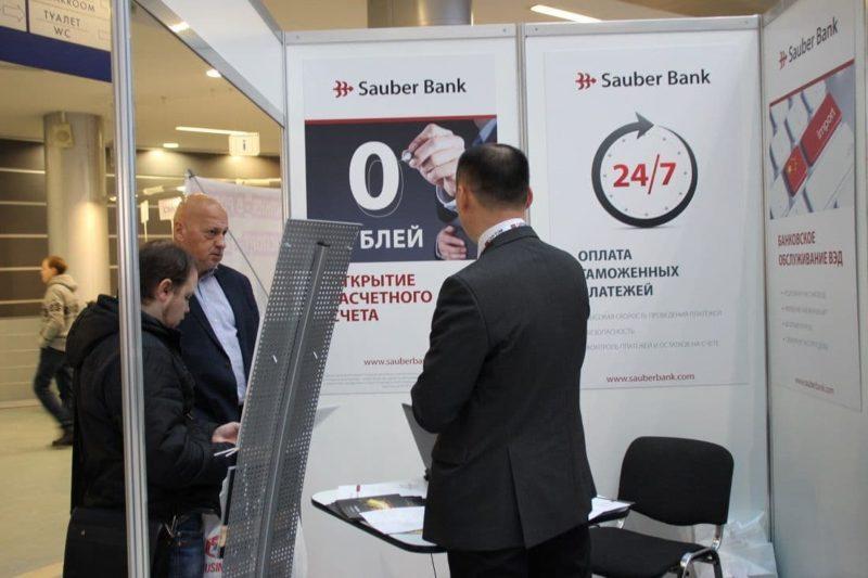 Отзывы клиентов о Банках
