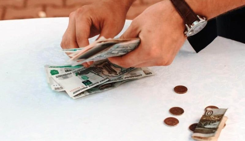 что такое MoneyGram