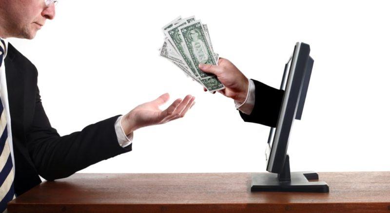 интернет заявки на получение кредита