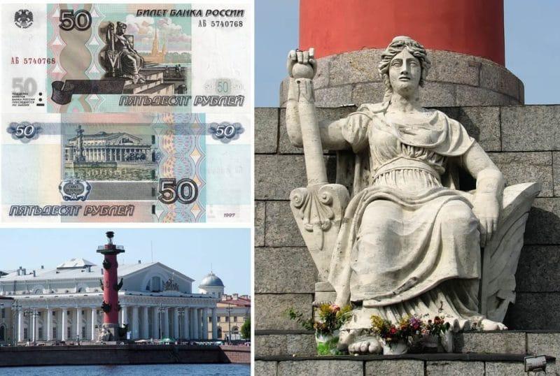 какие города на купюрах России