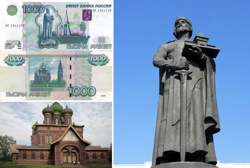 какие города изображены на российских купюрах