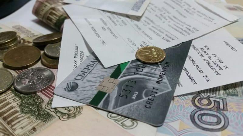 кредитные карты для неработающих пенсионеров