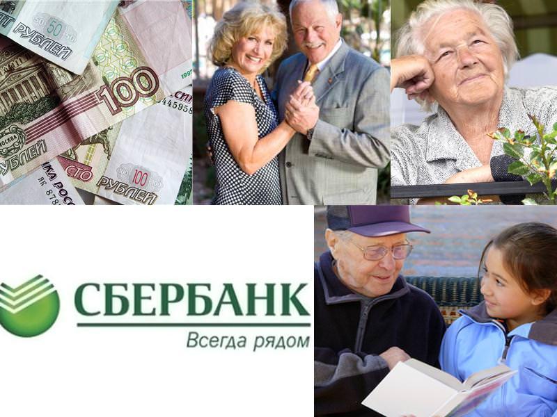 кредитные карты Сбербанка условия для пенсионеров