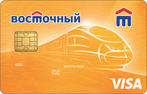 Кредитные карты с низким процентом: ТОП-10