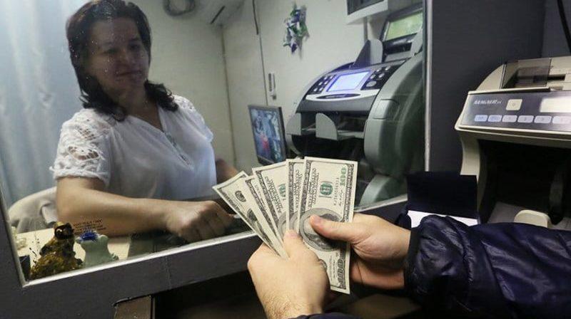нужен ли паспорт при обмене валюты в России
