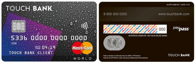 кредитная карта за 1 день по паспорту