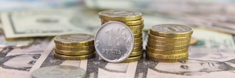 сколько валюты можно купить в банке за один раз