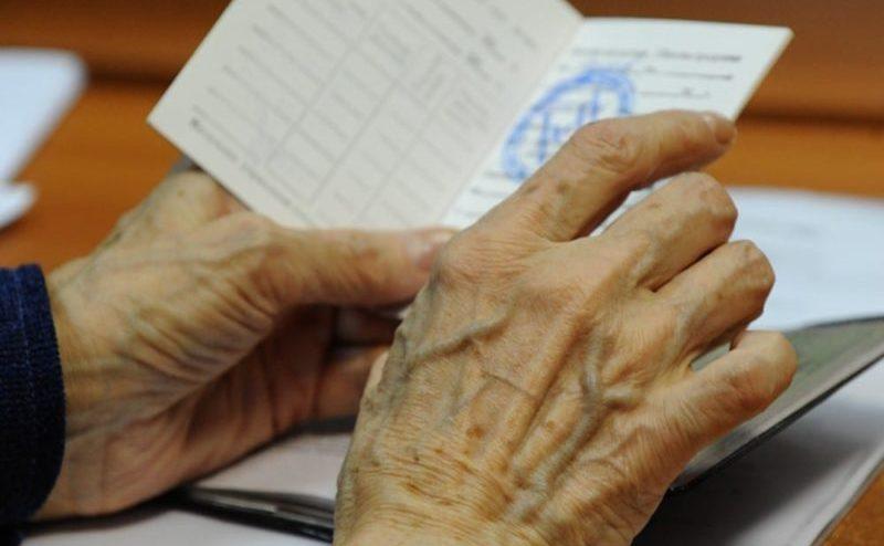 досрочная пенсия по вредности список 2 перечень профессий