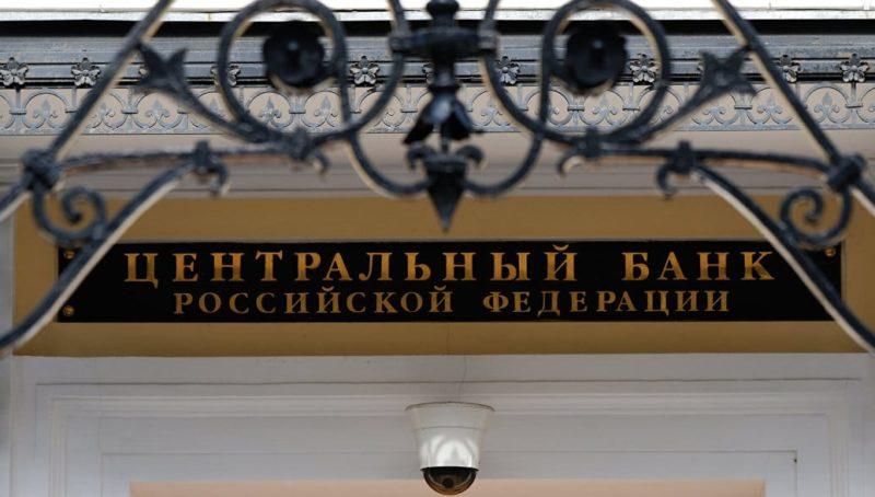 ПАО Банк Премьер Кредит