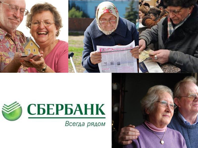 Кредит неработающим пенсионерам в россельхозбанке