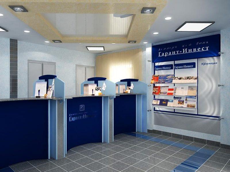 банк Гарант-Инвест официальный сайт