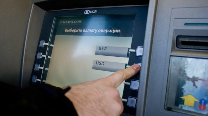 банки-партнеры Белагропромбанка