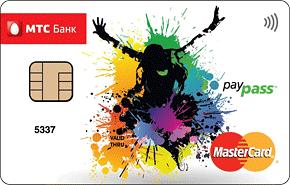 лучшая банковская карта для студента