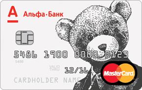 банковская карта для студентов от Cбербанка