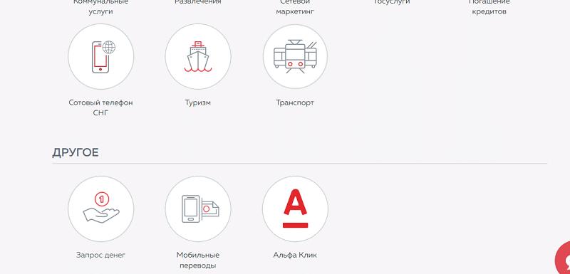 система переводов Лидер