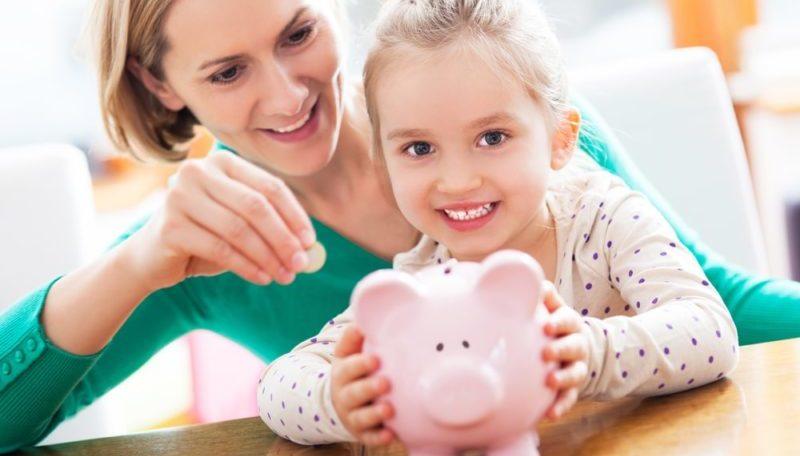 единовременная выплата при рождении второго ребенка