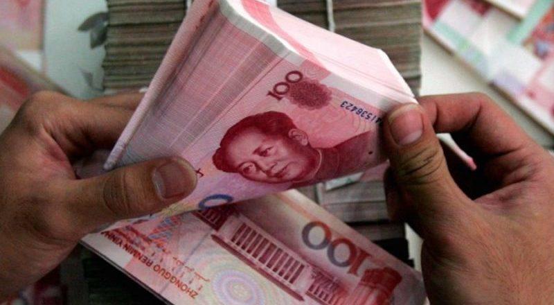 где купить юани
