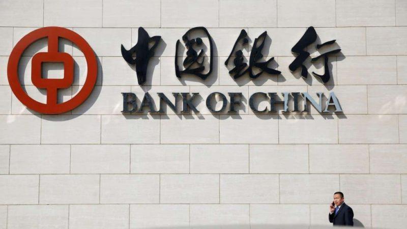 обмен валюты юань